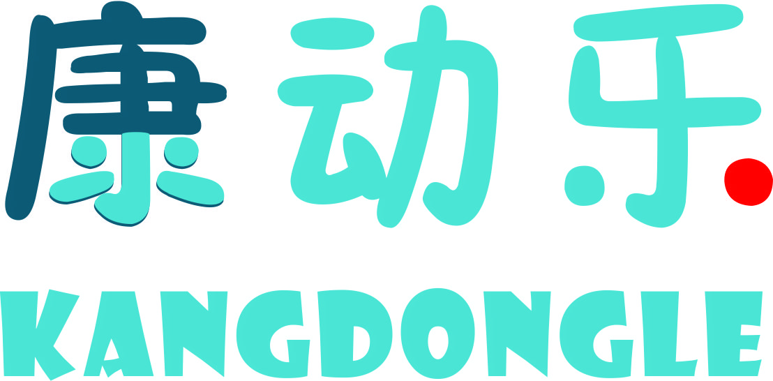 康动乐KANGDONGLE